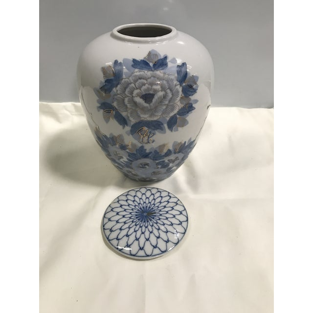 Hand-Painted Chrysanthemum Jar - Image 5 of 8