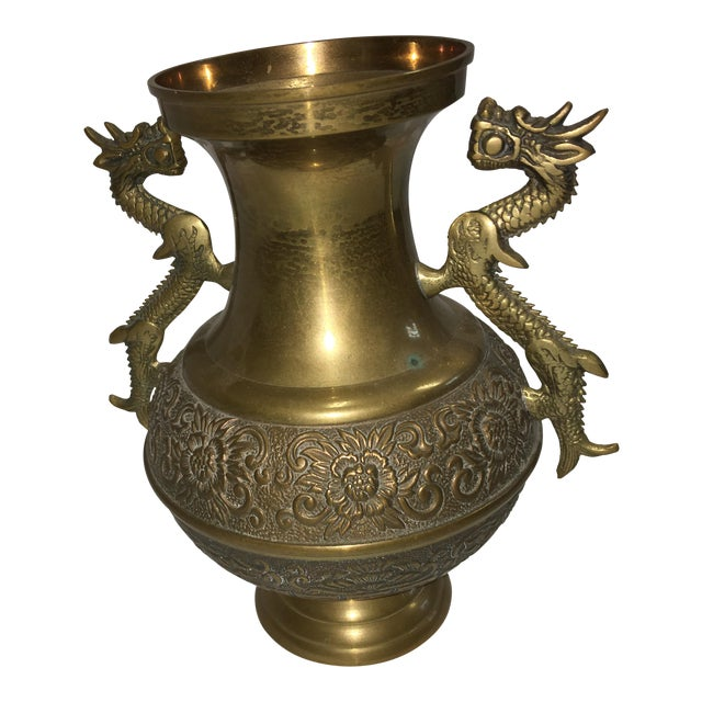 Dragons Handle Brass Vase - Image 1 of 7