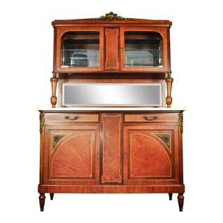 Mid 18th Century Sandwood Mahogany Hutch Cabinet For Sale