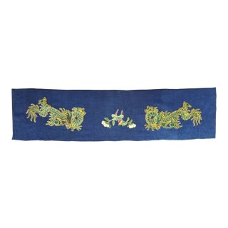 Antique Opera Robe Lumbar Pillow Fragment For Sale