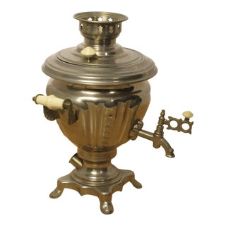 Antique 1970s Russian 2 Liter Tula Samovar For Sale