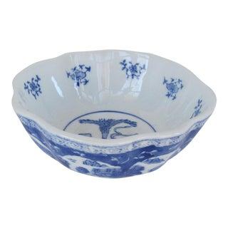Blue & White Chinoiserie Bowl