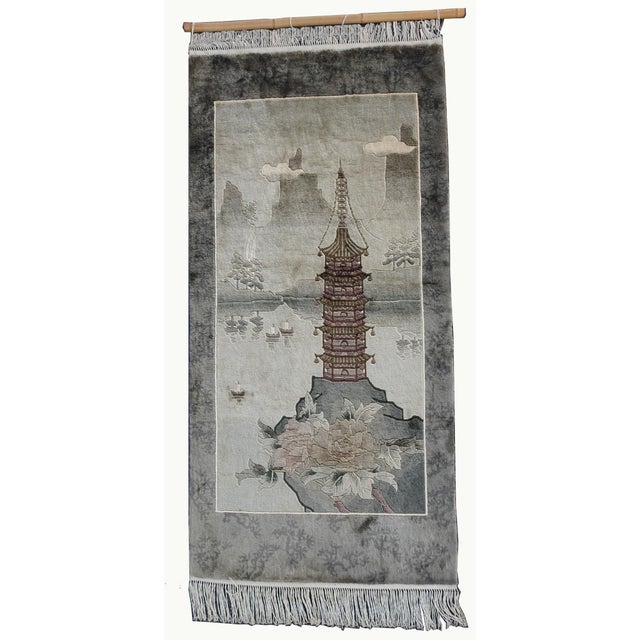 Vintage Chinese Wool Wall Hanging Rug Tapestry 'Temple W Lake and Boats' For Sale - Image 13 of 13