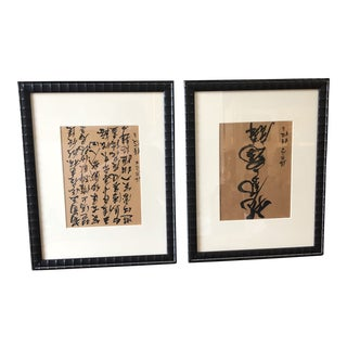 Faux Bamboo Framed Asian Calligraphy, Matted - a Pair For Sale