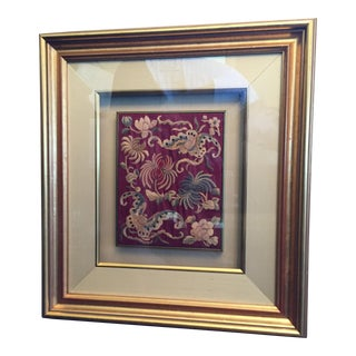 Antique Silk Chinese Embroidery Custom Framed For Sale
