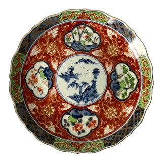 Vintage Japanese Porcelain Plate For Sale
