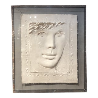 Large 1980's Paper Mache Wall Sculpture by Frank Gallo For Sale