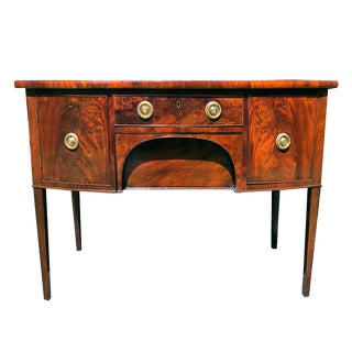 19th Century Mahogany Hepplewhite Sideboard C.1840-1860 For Sale