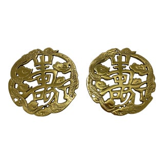 Set of Two Brass Chinoisere Wall Plaques For Sale