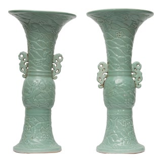 Pair of Chinese Celadon Trumpet Urns For Sale