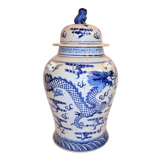 Chinoiserie White & Blue Baluster Temple / Ginger Jar For Sale