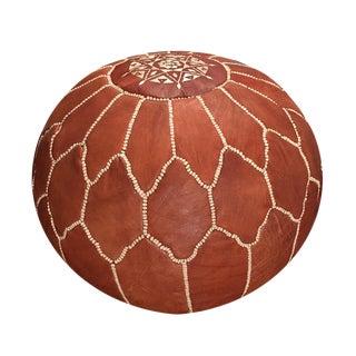 Brown Half-Arch Shell Moroccan Ottoman For Sale