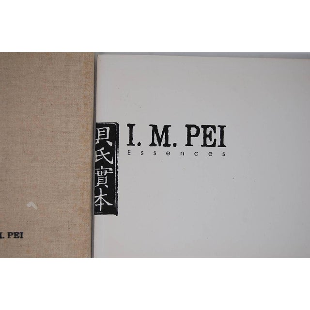 Rare Tribute Book Published for Architect i.m. Pei's 80th Birthday For Sale - Image 4 of 10