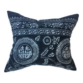 Gray Batik Double Happiness Pillow