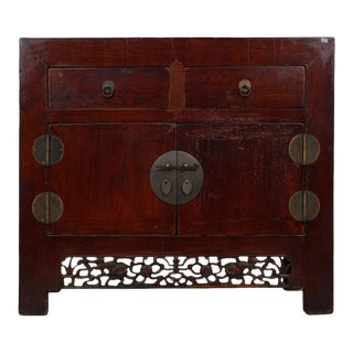 Chinese Antique Carved 2 Drawers Cabinet/Side Table