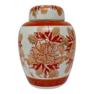 Small Porcelain Ginger Jar For Sale