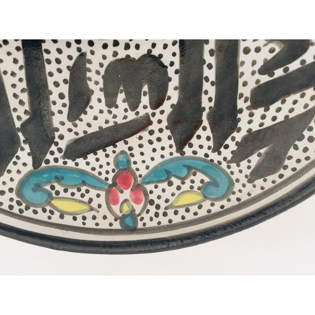 Polychrome Hand Painted Ceramic Decorative Plate For Sale - Image 4 of 10