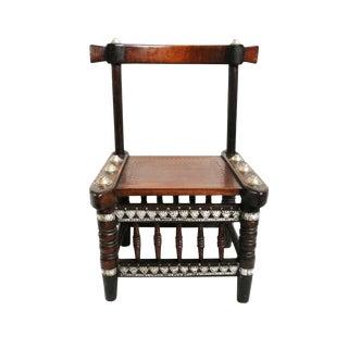 Senufo Chair For Sale