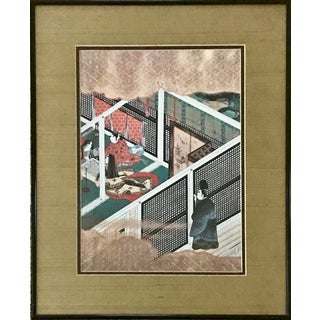 Vintage Mid-Century Framed Japanese Figural Print For Sale