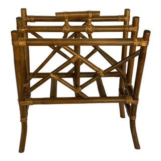 1970's Vintage Asian Inspired Bamboo & Rattan Magazine Rack For Sale