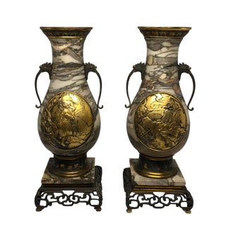 """French """"Japanese Aesthetic"""" Style Gilt Bronze and Marble Urns - a Pair For Sale"""
