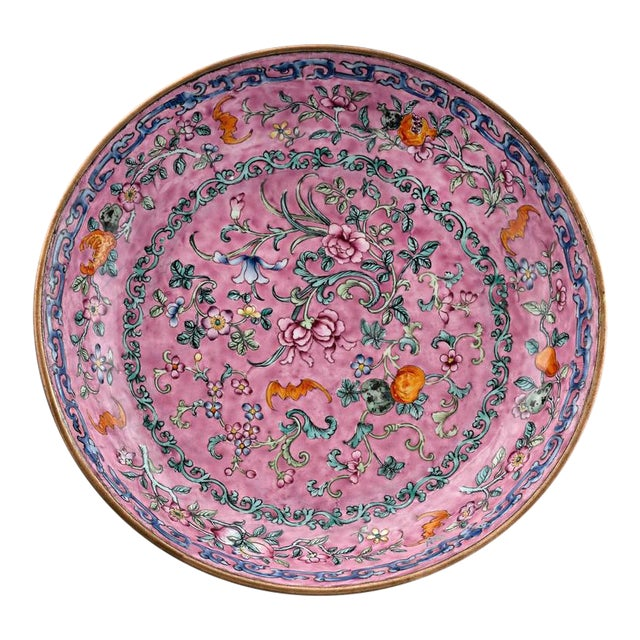 18th Century Chinese Canton Enamel Plate For Sale