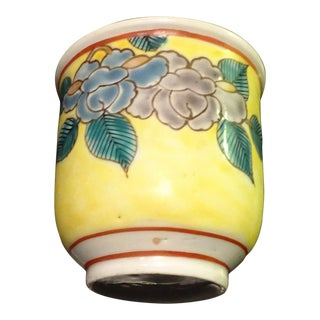 Mid 20th Century Yellow Floral Asian Hand-Painted Tea/Wine Cup For Sale
