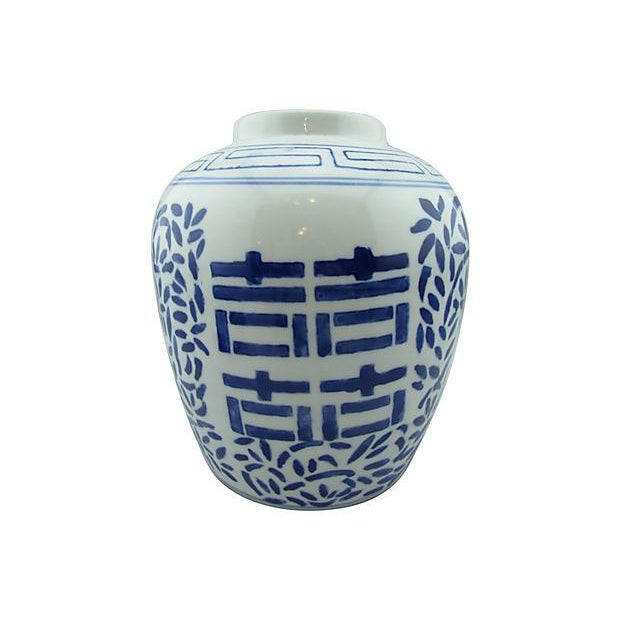 'Double Happiness' Blue Porcelain Jar - Image 2 of 6