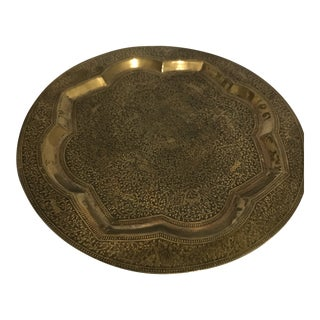 Vintage Round Etched Brass Tray For Sale