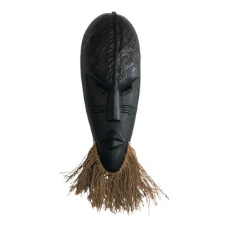 African Tribal Fringe Mask With Fringe Trim For Sale