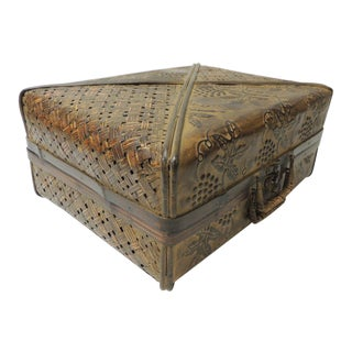 Asian Tooled Leather and Rattan Basket/Suitcase For Sale