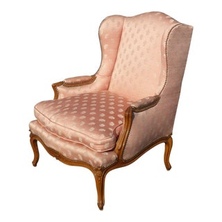 Vintage French Provincial Designer Pink Silk Down Feathers Accent Chair