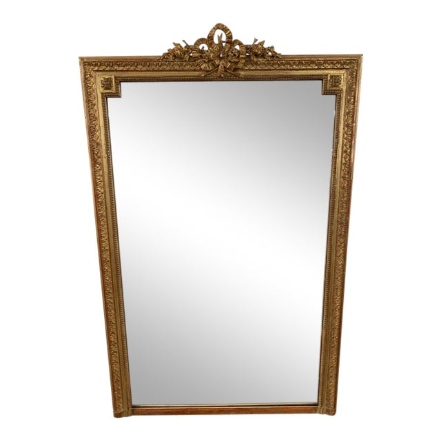 18th Century French Napoleon III Period Mirror For Sale