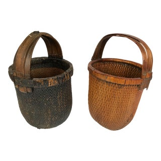 Antique Japanese Gathering Baskets- A Pair For Sale