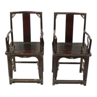 18th Century Asian Yoke Back Hardwood Chinese Chairs - A Pair