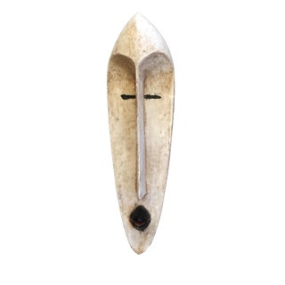 """Lg African Fang Tribe Mask Gabon 22.5"""" H For Sale"""