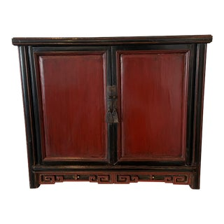 Chinese Mid-Century Redwood Cabinet For Sale