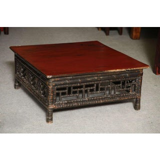 Small 19th Century Chinese Bamboo With Red Lacquered Top Coffee Table Preview