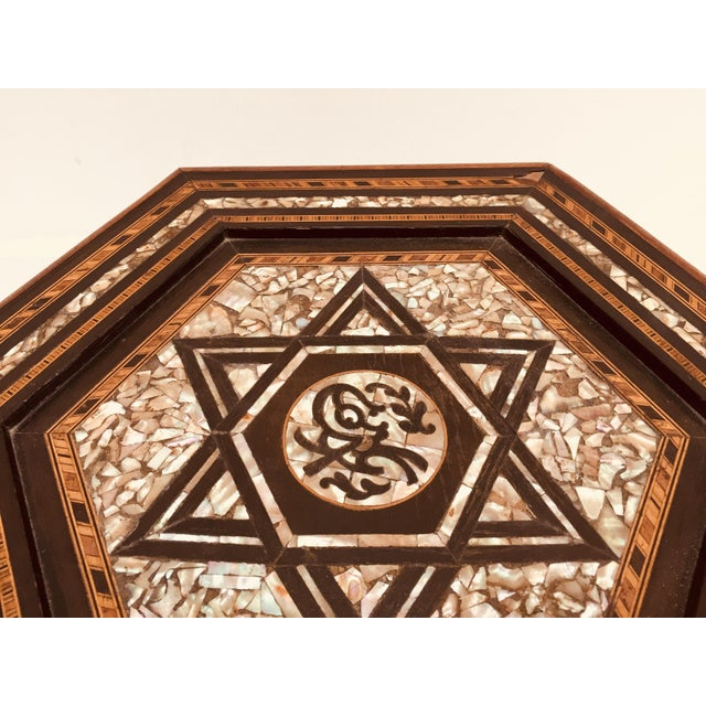 19th Century Moorish Mother-Of-Pearl Inlaid Table For Sale - Image 11 of 13