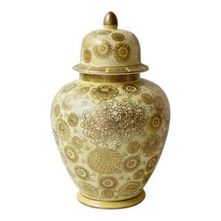 Yellow Chrysanthemum Ginger Jar