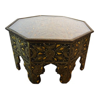 Moroccan Style Bone and Metal Coffee Table For Sale