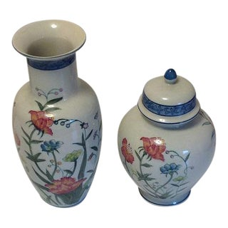 Vintage Fleur De Chantilly Japan Vase & GingerJars - A Pair