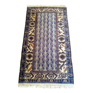 Vintage Mid-Century Blue Baluch Rug - 3′6″ × 6′6″ For Sale