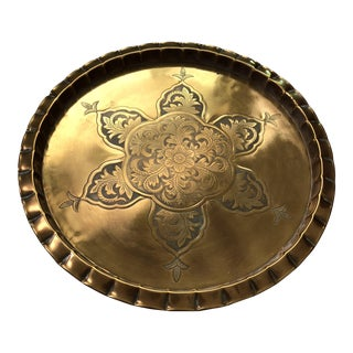 Mid-Century Round Brass Tray