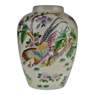 Vintage Hand Painted Chinese Porcelain Vase With Phoenix Design