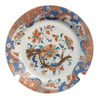 A Chinese Porcelain Charger For Sale