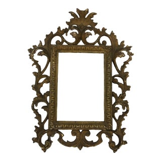 Antique Brass Toned Metal Frame For Sale