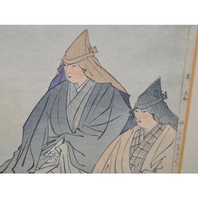 19th Century Japanese Woodblock Prints of Sporting Scenes - a Pair For Sale - Image 4 of 13