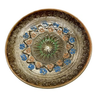 Vintage Romanian Farfurie Horezu Folk Art Plate For Sale