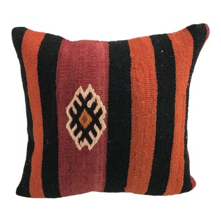 Striped Decorative Turkish Kilim Pillow Cover For Sale